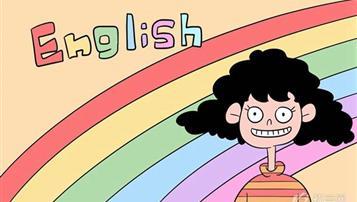 初中英语的学习方法有哪些 怎么学成绩才能提高
