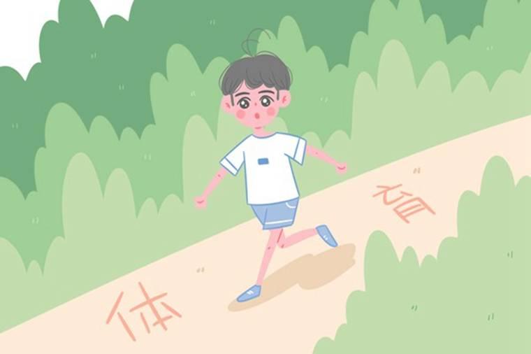 2019年陕西中考体育评分标准公布