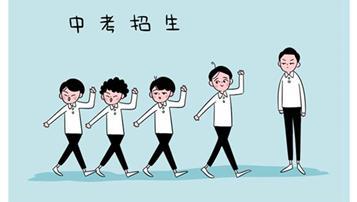 2019年深圳中考招生途径有哪五种