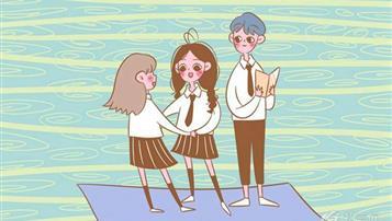 教育部关于中小学补课的规定