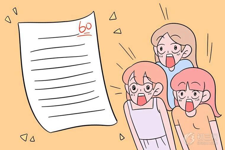 2019中考语文满分作文写作技巧