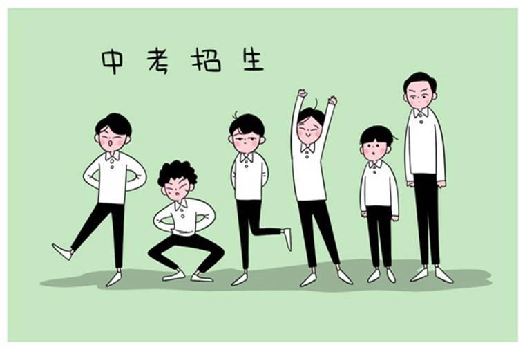 2019届北京中考生五种升学途径