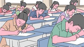 2019年陕西中考考试时间及科目公布