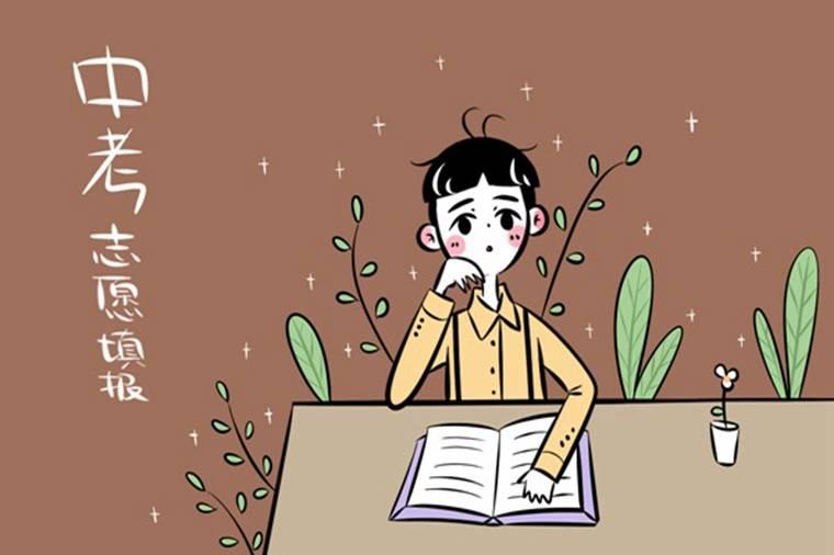 2019年惠州中考志愿填報時間公布