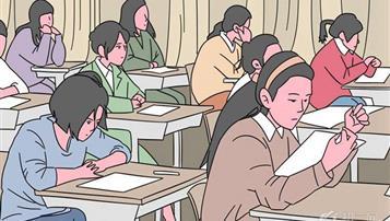 2019年南昌中考报名具体时间