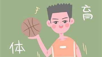2019泉州中考体育考试内容及分值