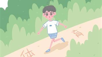 2019年海南省各市中考体育考试时间汇总