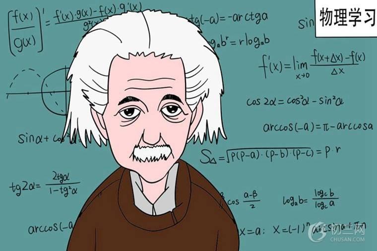 初二物理不好怎么办 怎样快速提高成绩