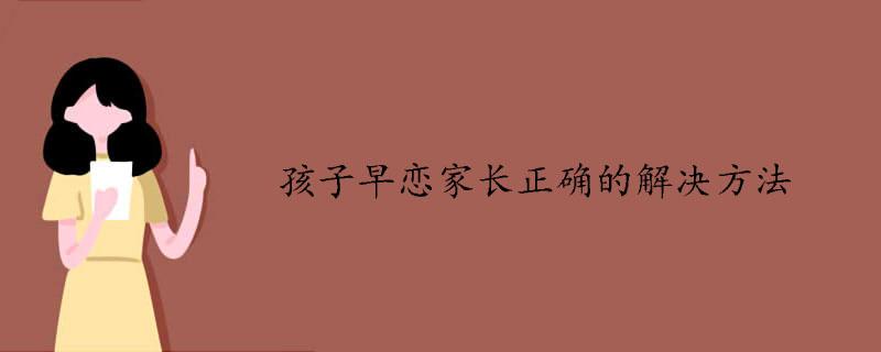 早恋1.jpg