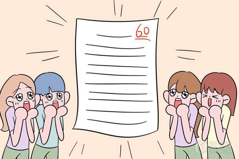 中考作文高分办法及技巧