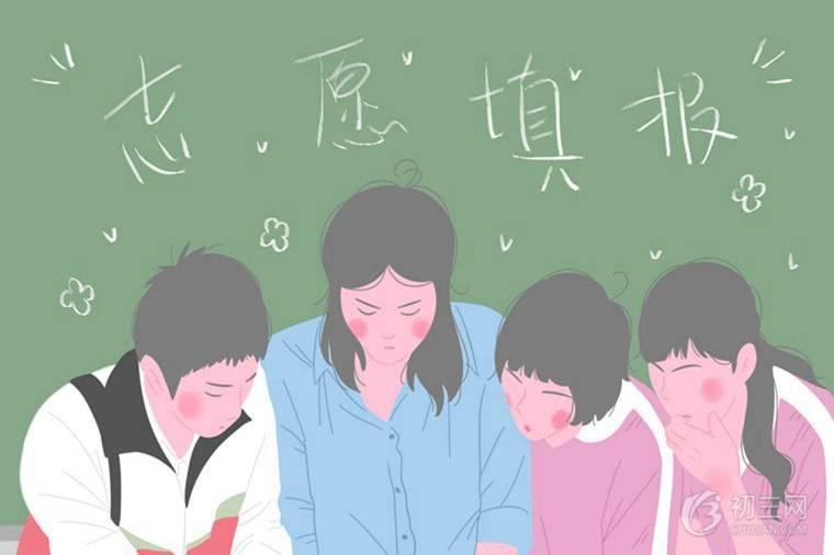 2019年郑州中考学籍、户籍对报志愿政策