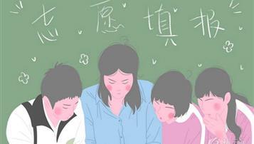 2019年鄭州中考學籍、戶籍對報志愿政策