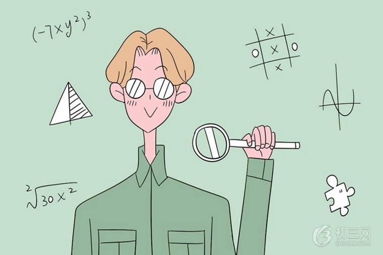 初中数学高分答题技巧分享