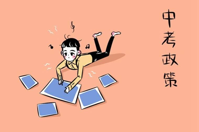 2019莆田市中考中招政策八大变化