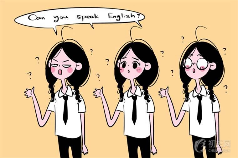 初中英语成绩差怎么补