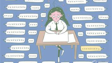 十篇中考600字优秀作文 中考范文精选