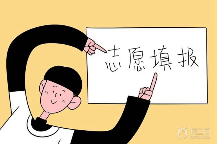 2019年南宁中考志愿填报时间安排 什么时候中考填报志愿
