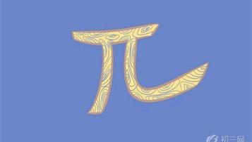 三角函数倍角公式和半角公式推导与运用