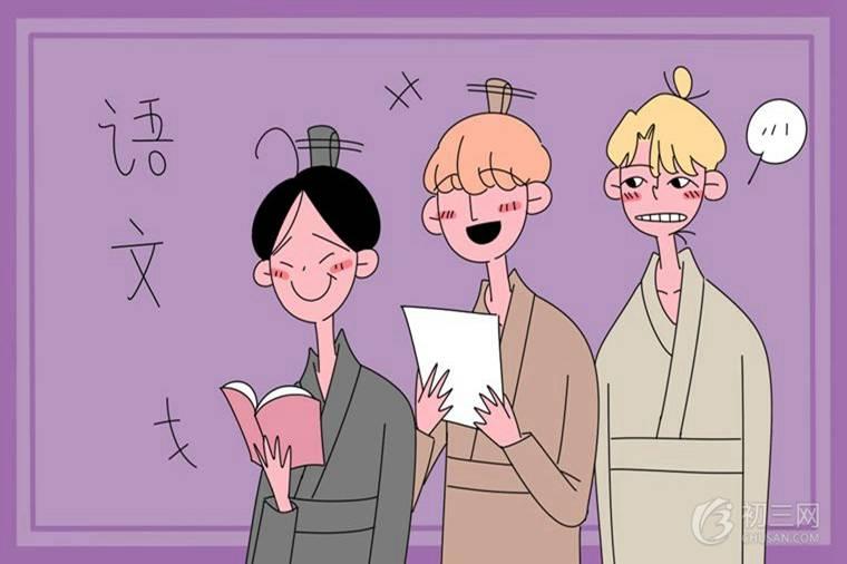 初中文言文有哪些答题技巧 考生必看