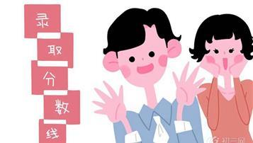 2019广州中考分数线预测 往年录取分数线是多少