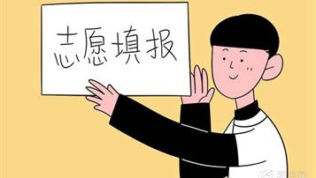 2019年山西太原中考志愿填报时间及志愿流程