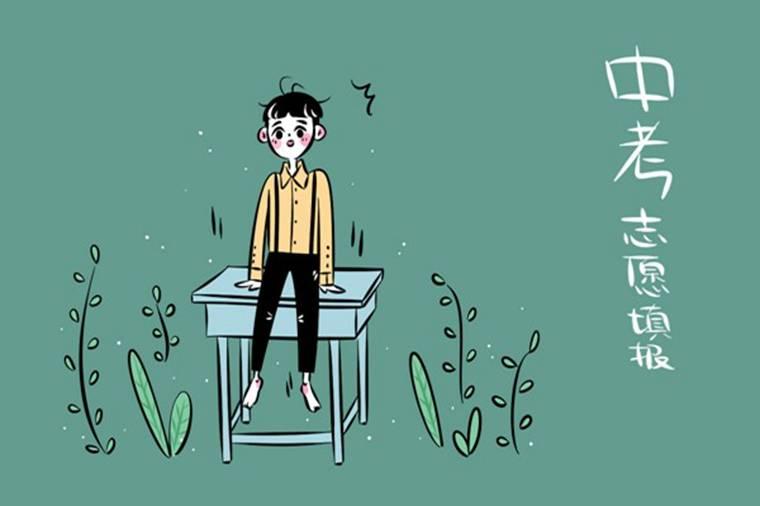 2019年湖南长沙中考志愿填报时间 什么时候填报志愿