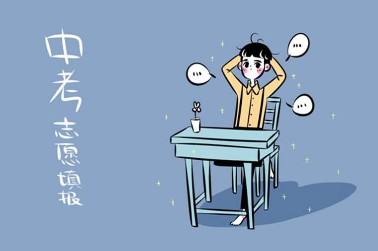 2019年广东惠州中考志愿填报时间 什么时候志愿填报