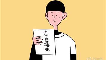 2019年湖北孝感中考志愿填报时间 什么时候填报志愿