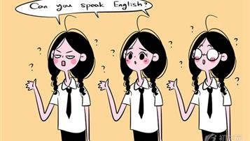 简短有内涵的英文单词 中考英语作文单词精选积累