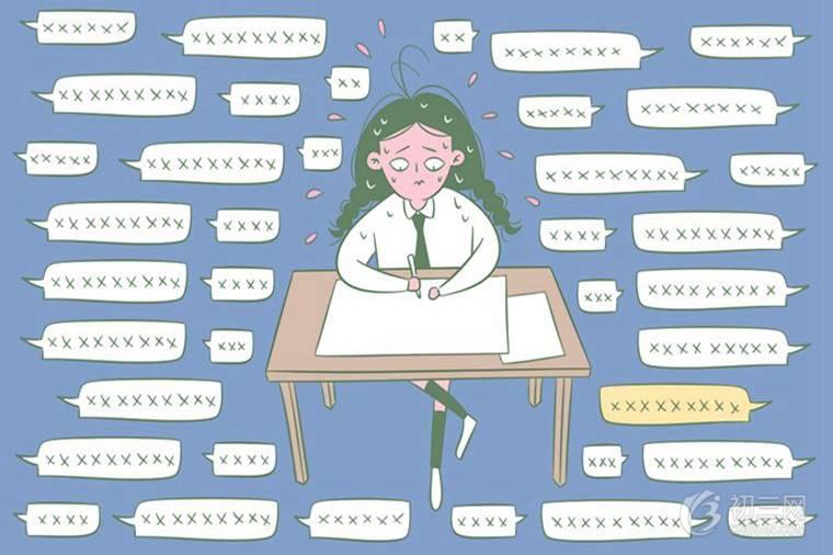 考高中最低多少分 中考考不上高中怎么办
