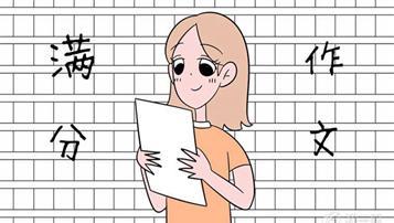 中考作文如何得高分 有什么写作技巧