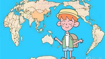 初中地理如何学好 有什么学习地理的方法
