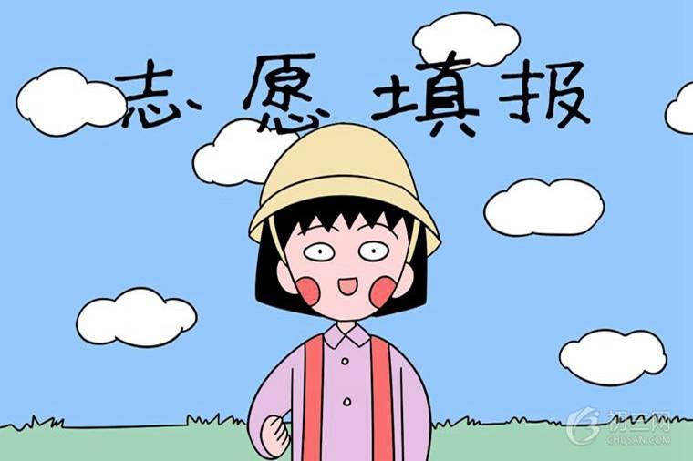 2019年河南漯河中考志愿填報時間 什么時候填報志愿