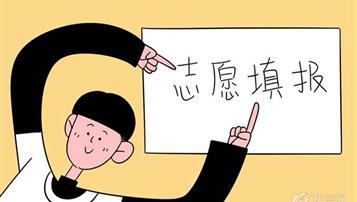 2019年河南開封蘭考縣中考志愿填報時間