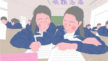 2019年廣東茂名中考志愿填報時間 什么時候填報志愿