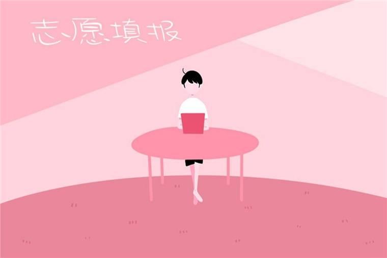 2019年辽宁沈阳中考志愿填报时间 什么时候填报志愿