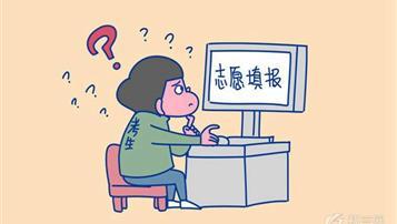 2019年河南安陽中考志愿填報時間 什么時候填報志愿