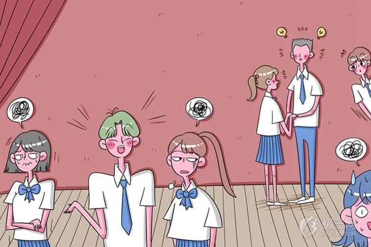 2019广东中小学暑假开学时间 什么时候开学