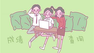 2019大慶中考成績查詢時間及入口 什么時候可以查分