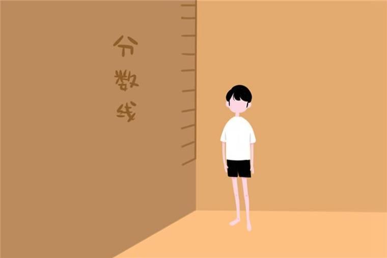 2019年黑龍江中考錄取分數線匯總 多少分能上高中