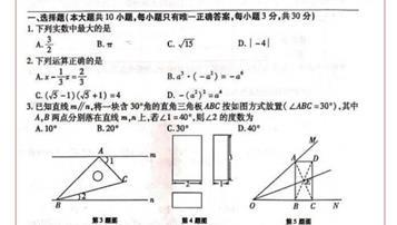 2019年湖北荊州中考數學真題【圖片版】