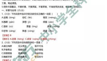 2019年黑龍江哈爾濱中考語文真題及答案【圖片版】