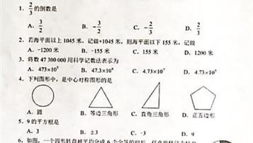 2019年廣西桂林中考數學真題【圖片版】