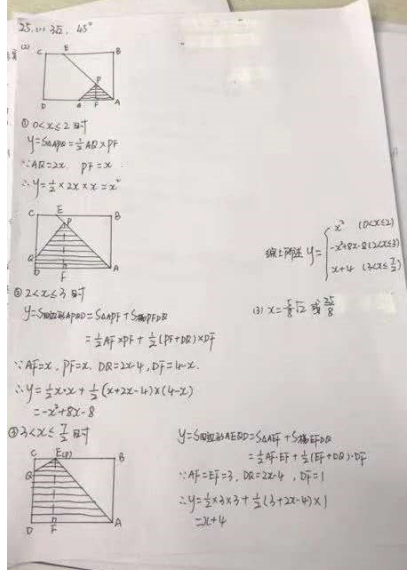2019年吉林中考數學真題及答案【圖片版】11.png