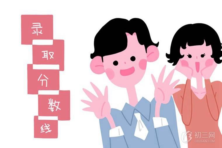 2019上海嘉定区中考中职校录取分数线