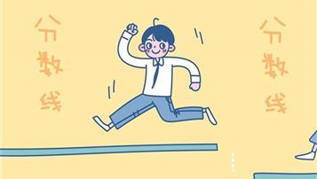 2019年江蘇蘇州吳中區中考各高中錄取分數線公布