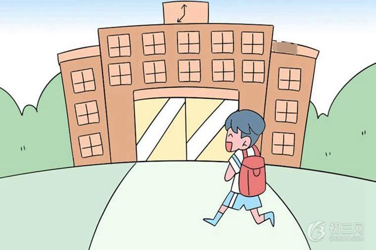 江蘇高中排名 最好的高中有哪些