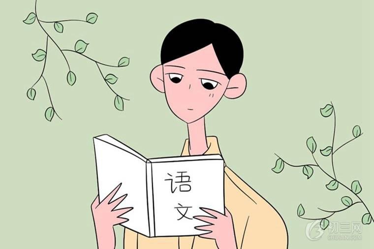 初一語文語法基礎知識歸納 課前預習必看