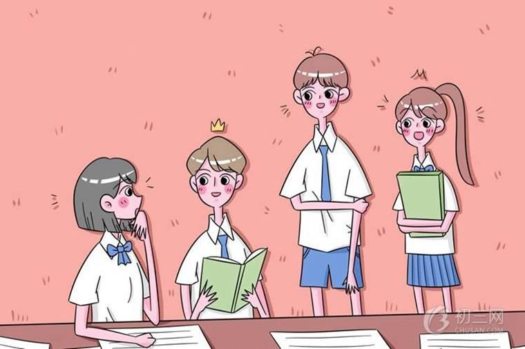 2019綿陽富樂實驗中學初一新生入學須知