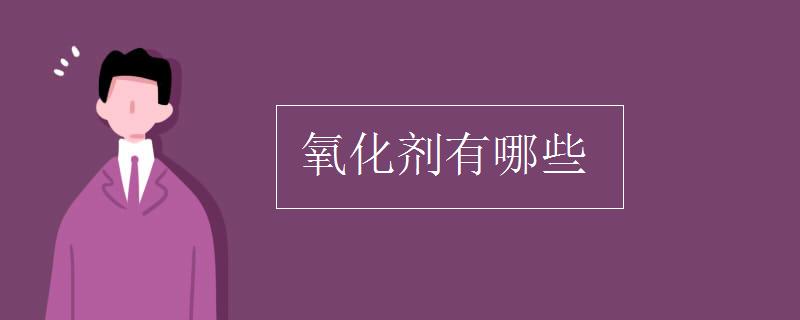 短歌行古诗原文_短歌行曹操原文翻译_初三网